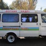 У Мар'їнському районі запрацювала служба «Соціального таксі» (ФОТО)