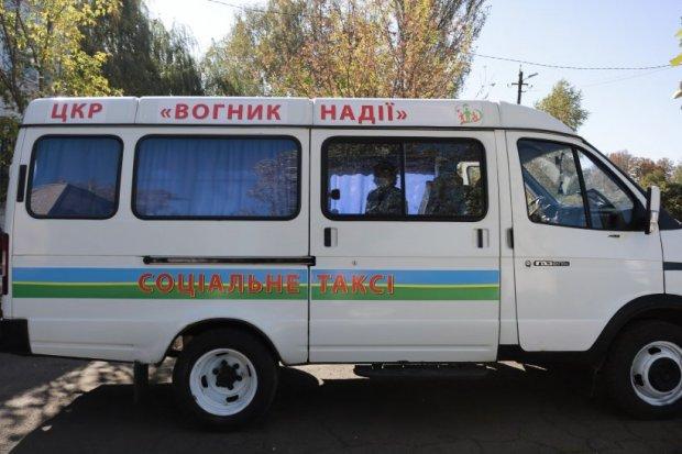У Мар'їнському районі запрацювала служба «Соціального таксі». мар'їнський район, перевезення, соціальне таксі, транспортна послуга, інвалідність