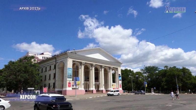Херсон та Магдебург: чи пройшли міста перевірку на доступність до закладів культури? (ФОТО). магдебург, херсон, доступність, музей, інвалідність