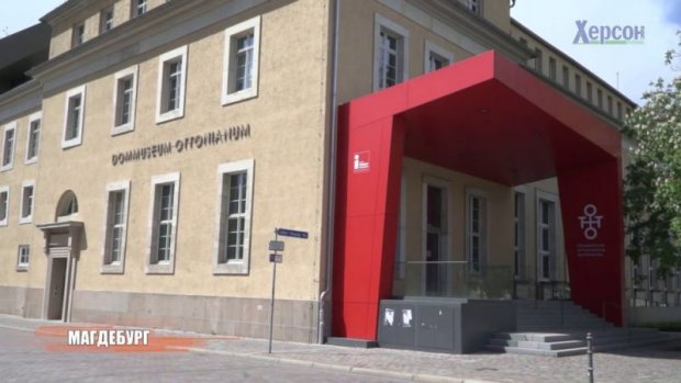 Херсон та Магдебург: чи пройшли міста перевірку на доступність до закладів культури?. магдебург, херсон, доступність, музей, інвалідність