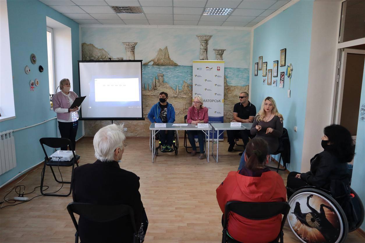 Світлина. Слов'янськ без бар'єрів! За результатами Форуму доступності. Безбар'ерність, інвалідність, доступність, суспільство, Слов'янськ, мобільність