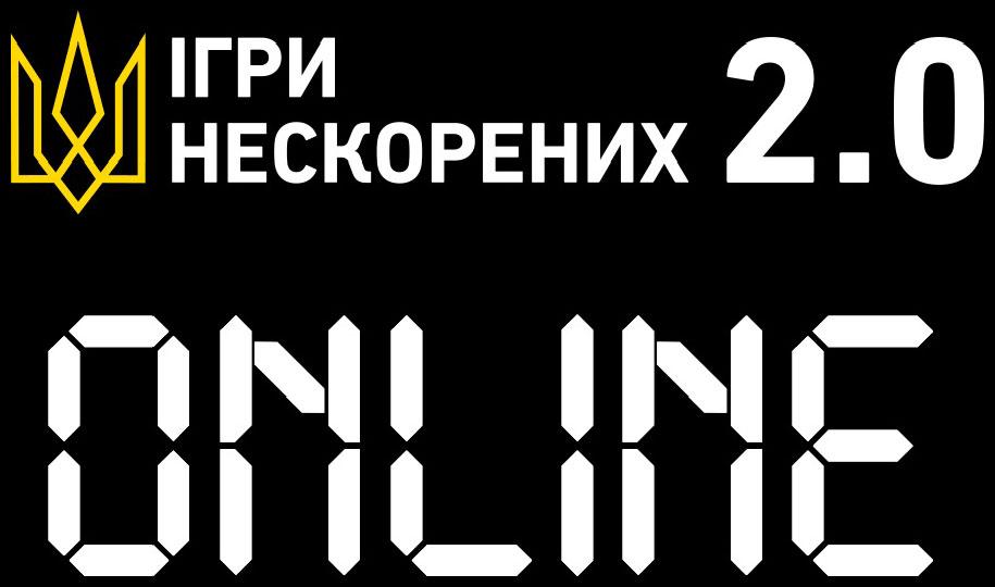 Перші в Україні Ігри Нескорених 2.0 – ONLINE змагання для поранених військовослужбовців та ветеранів. ігри нескорених 2:0 online, ветеран, військовослужбовець, змагання, поранений