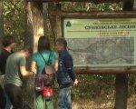 На Черкащині створили перший інклюзивно-туристичний маршрут (ФОТО). черкащина, доступність, облаштування, інвалідність, інклюзивно-туристичний маршрут