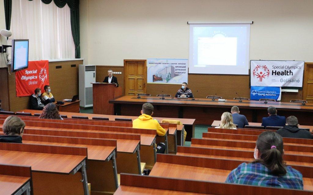 У ХДУ популяризують інклюзивну освіту. соу, хду, волонтерство, лекція, інклюзивна освіта