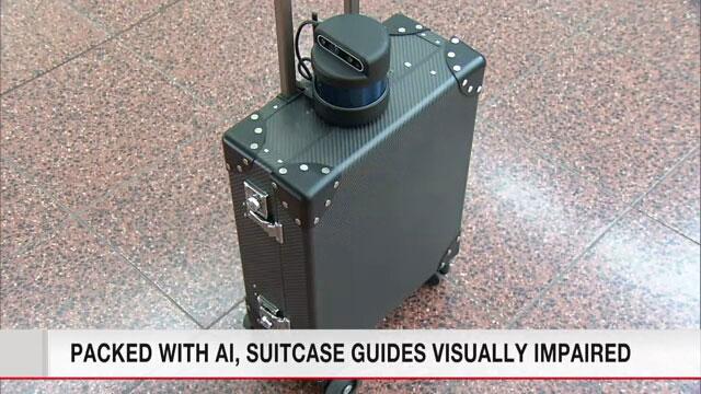 Кейс с искусственным интеллектом будет помогать ориентироваться людям с нарушением зрения. японія, искусственный интеллект, кейс, нарушение зрения, помощь
