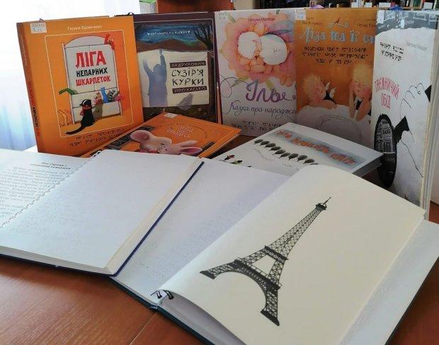 У тернопільській книгозбірні можна читати книги шрифтом Брайля. тобд, тернопіль, книга, незрячий, шрифт брайля
