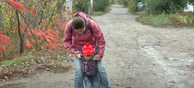 """Реабілітація у """"червоній"""" зоні: у Харкові запровадили онлайн-консультації для особливих дітей. харків, карантин, онлайн-консультація, послуга, інвалідність"""