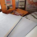 Світлина. У тернопільській книгозбірні можна читати книги шрифтом Брайля. Новини, незрячий, Тернопіль, шрифт Брайля, книга, ТОБД