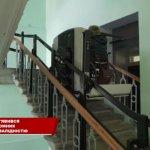 У Полтавській міській раді повноцінно запрацював підйомник для людей з інвалідністю (ВІДЕО)