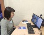 На вебінарі для роботодавців розглядали питання працевлаштування осіб з інвалідністю. бахмут, вебінар, працевлаштування, роботодавець, інвалідність