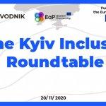 Круглий стіл з питань розвитку інклюзії