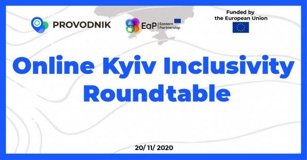 Круглий стіл з питань розвитку інклюзії. online kyiv inclusivity roundtable, provodnik, круглий стіл, інвалідність, інклюзія