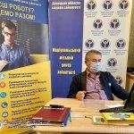 У Маріуполі пройшов Ярмарок вакансій для осіб з інвалідністю (ФОТО)