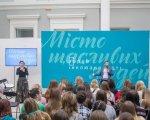 Форум інклюзивності 2020. доступно.ua, форум інклюзивності, доступність, суспільство, інвалідність