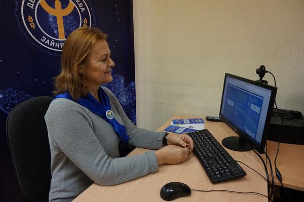 Сучасний комплекс послуг державної служби зайнятості для осіб з інвалідністю. бахмут, безробітний, вебінар, служба зайнятості, інвалідність