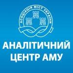Законопроєкт щодо обміну житла осіб з інвалідністю потребує доопрацювання - АМУ