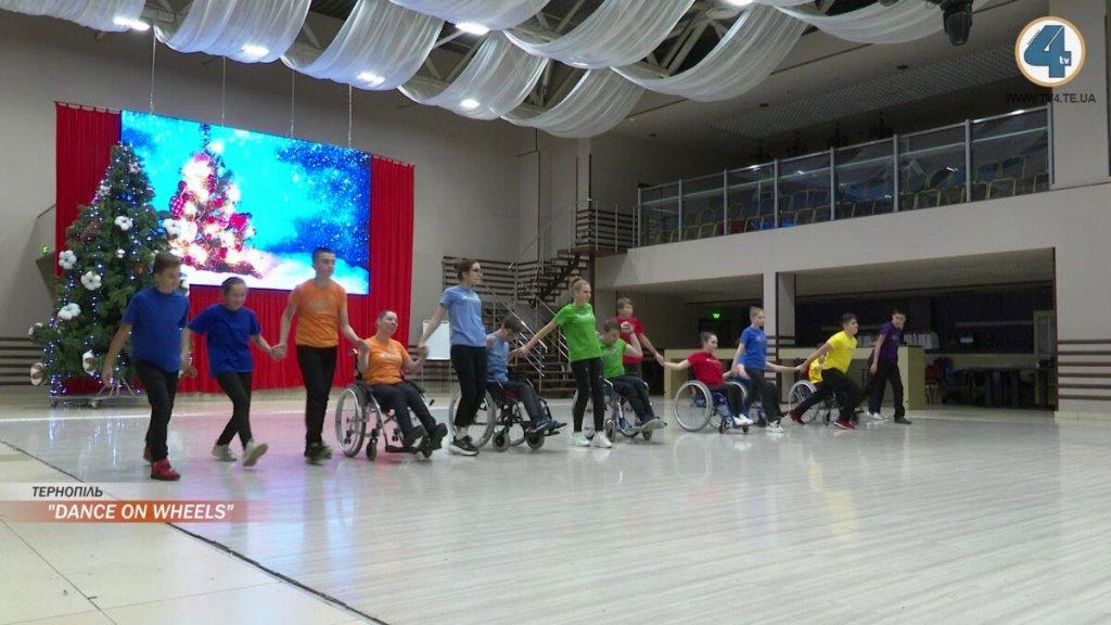 """""""Dance on wheels"""": юні тернополяни з інвалідністю заснували ансамбль та танцюють на інвалідних візках (ВІДЕО). dance on wheels, тернопіль, ансамбль, інвалідний візок, інвалідність"""