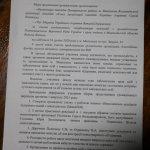 Світлина. В Николаеве планируют создать ассоциацию по поддержке людей с инвалидностью. Новини, инвалидность, Николаев, поддержка, собрание, ассоциация