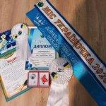 """Світлина. Сонячна дівчинка з міста на Вінниччині здобула титул """"Міс Україночка – 2020"""". Конкурси, синдром Дауна, онлайн, переможниця, Ангеліна Цюпенко, Міс Україночка – 2020"""