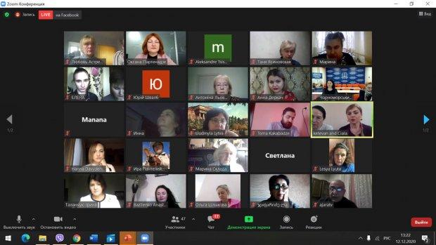 Відбувся круглий стіл «Технології соціально-психологічної підтримки молоді з обмеженими функціональними можливостями: досвід та перспективи співпраці Україна/Грузія». круглий стіл, працевлаштування, підтримка, самореалізація, інвалідність