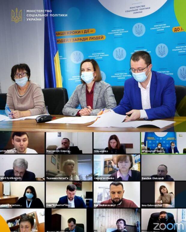 Відбулося засідання Ради у справах осіб з інвалідністю. конвенція, національний план, засідання, проект, інвалідність