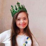 """Сонячна дівчинка з міста на Вінниччині здобула титул """"Міс Україночка – 2020"""""""