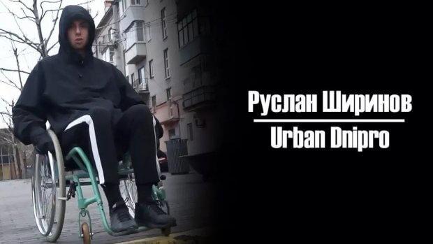 Руслан Ширінов проекспериментував, пересуваючись на інвалідному візку у Дніпрі. дніпро, руслан ширінов, суспільство, інвалідний візок, інклюзивність