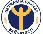 Сьогодні стажер, завтра – кваліфікований працівник. 134 жителі Тернопільщини пройшли стажування на робочих місцях, серед них і особи з інвалідністю. тернопільщина, робоче місце, служба зайнятості, стажування, інвалідність