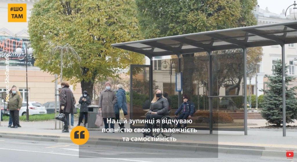 Вінниця стала найдоступнішим містом: у чому секрет успіху (ВІДЕО). вінниця, людмила нецкіна, доступність, інвалідність, інклюзія