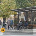Вінниця стала найдоступнішим містом: у чому секрет успіху (ВІДЕО)