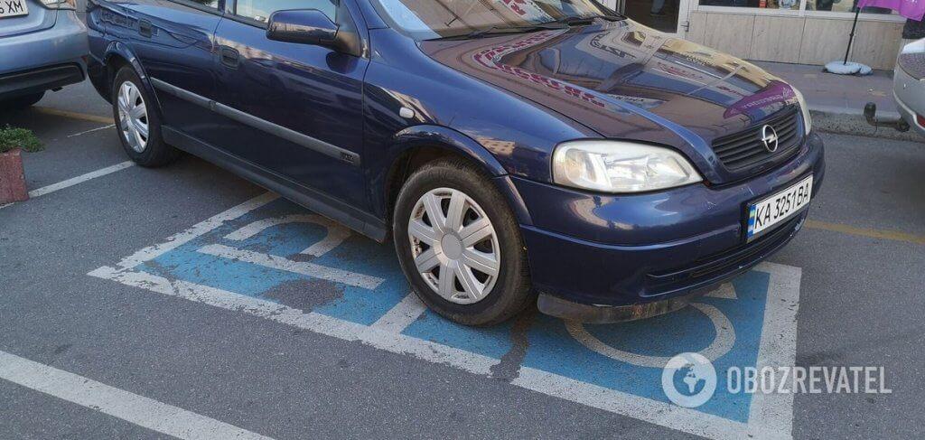 Українських водіїв будуть по-новому штрафувати за парковку. паркування, покарання, порушення, інвалідність, інспектор