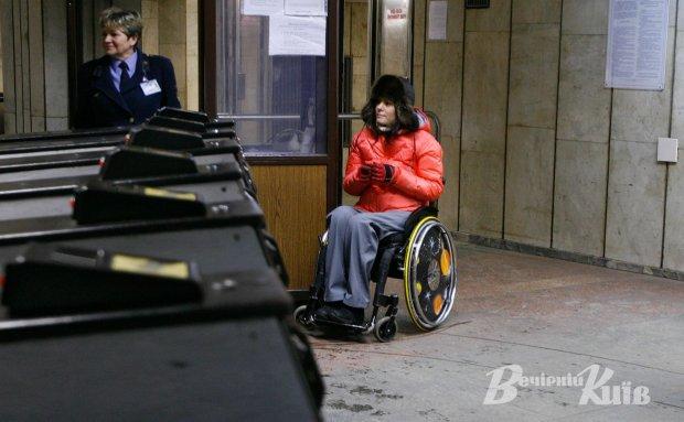 Київське метро стане зручнішим для людей з інвалідністю. київ, доступність, метрополітен, пасажир, інвалідність