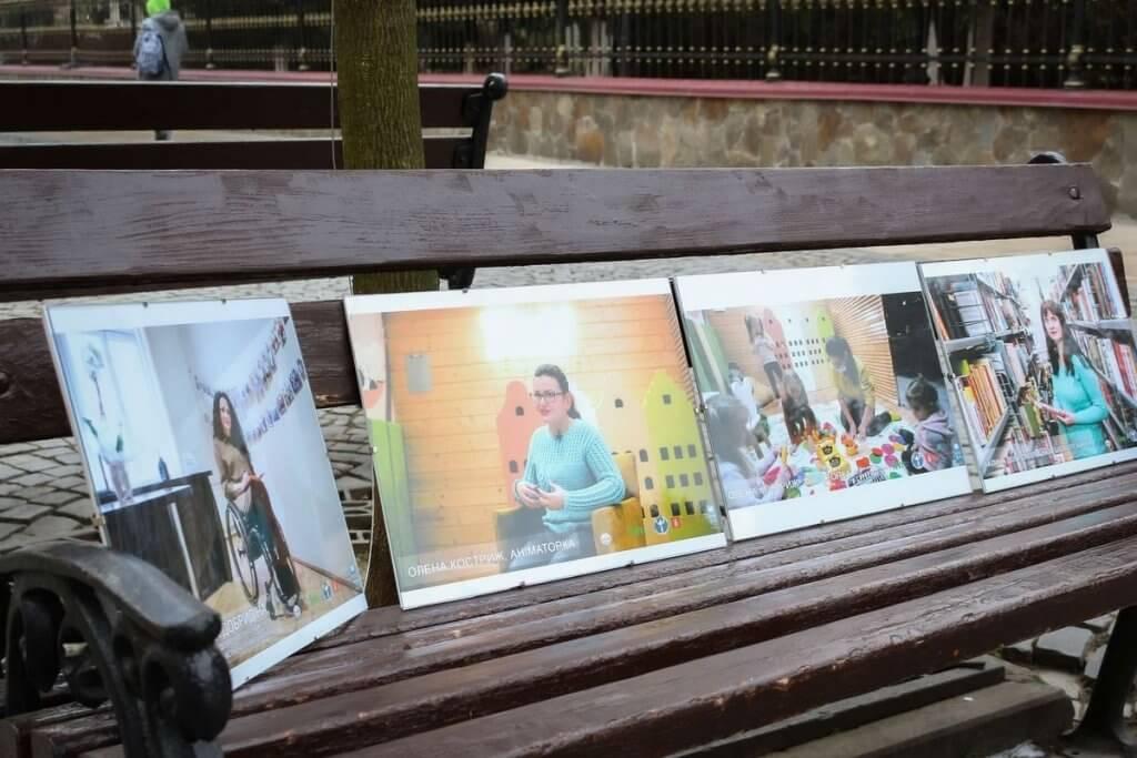 У Чернівцях презентували фотовиставку Кожен має право на працю (ФОТО, ВІДЕО). чернівці, працевлаштування, проєкт, фотовиставка, інвалідність