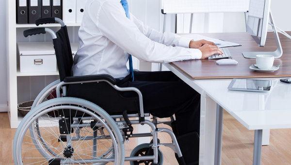 """""""Я маю право на працю"""": у Чернівцях проведуть флешмоб на підтримку людей з інвалідністю. чернівці, працевлаштування, підтримка, флешмоб, інвалідність"""