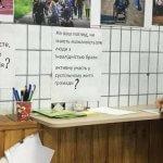 """А що ви знаєте про інклюзію? У Слов'янську проводять опитування у формі """"висячих питань"""""""