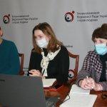 Працівники Секретаріату Уповноваженого обговорили актуальні питання пенсійного забезпечення громадян, які постраждали внаслідок Чорнобильської катастрофи
