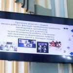 Світлина. У Києві планують запустити послугу «Персональний асистент» для осіб з інвалідністю. Новини, інвалідність, Київ, послуга, експеримент, Персональний асистент
