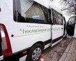 1 лютого запрацює «Соціальне таксі» Тернопільського міського територіального центру для перевезення осіб з інвалідністю на візках. тернопіль, перевезення, послуга, соціальне таксі, інвалідність