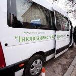 1 лютого запрацює «Соціальне таксі» Тернопільського міського територіального центру для перевезення осіб з інвалідністю на візках