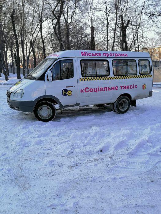 У Кам'янському діє послуга «Соціальне таксі». кам'янське, послуга, поїздка, соціальне таксі, інвалідність