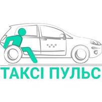 Таксі «Пульс» слухає. го креавіта, харків, перевезення, таксі пульс, інвалідність