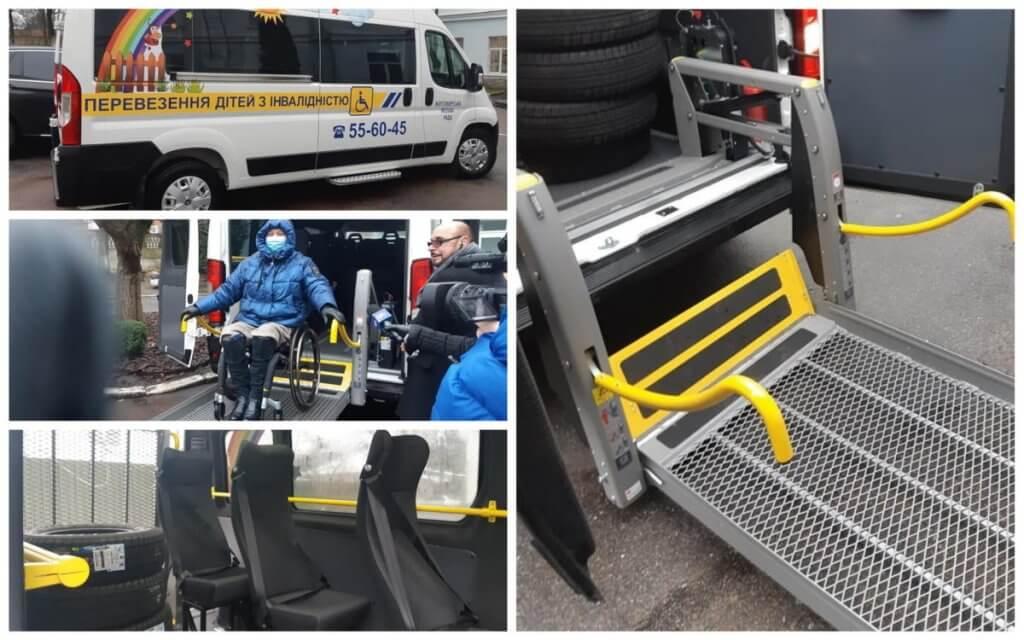 Вже незабаром дорослі та діти з інвалідністю зможуть користуватися спеціально оснащеними автомобілями. житомир, автомобіль, перевезення, транспортна послуга, інвалідність