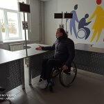 Світлина. В Бахмуте обследовали новый социальный офис на предмет доступности для людей с инвалидностью. Безбар'ерність, инвалидность, доступность, Бахмут, обследование, социальный офис