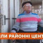 Ні води, ні хліба. На Прикарпатті сотні людей з інвалідністю залишилися без догляду (ВІДЕО)