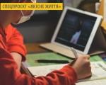 В Україні презентували освітній урок про аутизм для дітей. го happy today, рас, мультфильм, урок, інклюзія