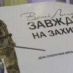 В Ірпінській міськраді відбулася презентація фотоекспозиції «Феї і Лицарі» (ВІДЕО)