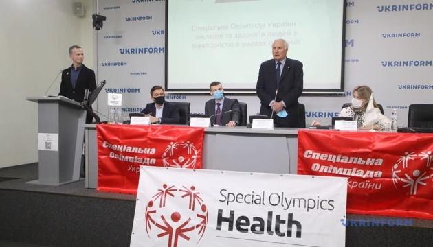Комісаренко: спеціальна Олімпіада має з'явитися в законі про фізичну культуру. соу, сергій комісаренко, прес-конференція, розумові вади, інклюзія