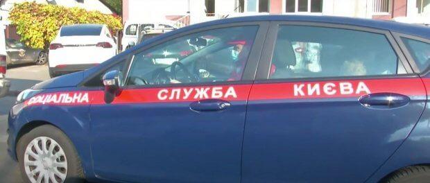Соціальне таксі для киян з інвалідністю запрацює на постійній основі, — Руслан Світлий. київ, руслан світлий, послуга, соціальне таксі, інвалідність