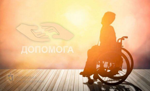 Потрібно максимально забезпечити осіб з інвалідністю тими можливостями, які надає держава, – Ірина Гримак. zoom-нарада, львівська область, забезпечення, реабілітація, інвалідність