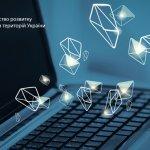 Мінрегіон запрошує до громадського обговорення проєкту Національної стратегії зі створення безбар'єрного простору в Україні